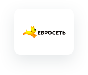 Evroset